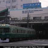 『京阪電気鉄道 700形』の画像
