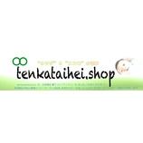 『tenkataihei.shop(テンカタイヘイショップ)』の画像