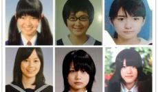 乃木坂46メンバーの卒アル写真wwwwwww