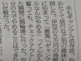 田中紀子さんの夫www