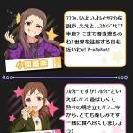 【モバマス】アイドルプロデュース「きらめく オーロラ紀行」開催予告