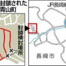 私道の車通行に月1万円要求、住民に拒否されバリケード。長崎地裁が業者に撤去を命じる決定