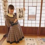 『【乃木坂46】伊藤かりんがどれだけの結果を残してきたか、レジェンドたちによって証明される・・・』の画像