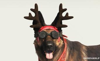 Dogmeat's Festive Antlers