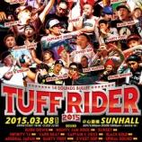 『TUFF RIDER presents by BURN DOWN @大阪心斎橋公園』の画像