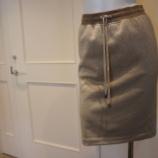 『PUPULA(ププラ)スウェットスカート』の画像
