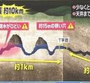 【タイ洞窟】潜水での救出は困難 特殊部隊でも6時間 空気ボンベを外すほど狭い場所 泥水で視界なし
