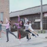 『茨城県 常陸太田市『鯨ヶ丘商店街で撮影された「乃木坂46」のミュージックビデオが公開されました!!』』の画像