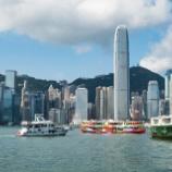 『【香港最新情報】「コロナ第4波、冬に出現か」』の画像