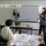 『新津地区公民館 素敵なママになる講座終了♪』の画像