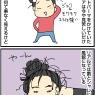 久々のヘアスタイリング