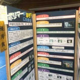 『ダンゴムシや紙飛行機、猛暑対策が人気?戸田第一小学校を会場に開催された科学振興展覧会を見学しました。子供たちの科学探求の姿と成果にびっくりです!』の画像