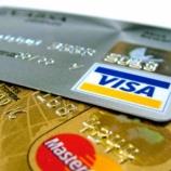『クレジットカードの支払いがキツイ「リボ払いに変えるとどうなる?」』の画像