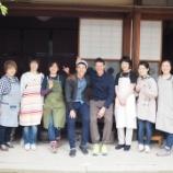 『里山料理教室たけのこ編』の画像