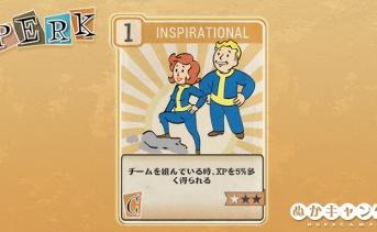 Fallout 76:Inspirational(Charisma)