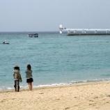 『いつか行きたい日本の名所 ブセナ海中公園』の画像
