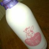 『奇跡の牛乳を飲んでみてください —想いやり牛乳—』の画像