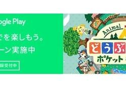 【ポケ森・画像あり】ポッキー×フィッシャーズがポケ森を先行プレイ!!!→詳細はこちら!!!!