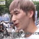 『【驚愕】韓国の失業率が限界突破「バイトにもありつけず、食事は何か月もパンとキムチと水だけ」』の画像