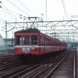 『京急電鉄 「京急デハ230形の思い出写真・メッセージ」大募集』の画像