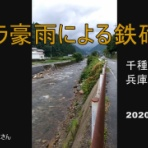 岡山のおっさん釣りメモ日記