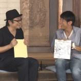 『細田守とミスチル桜井、創作について語り合う 細田「価値観をひっくり返すことに醍醐味がある」』の画像