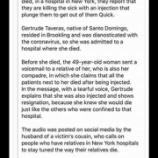『2020.4.28 Tomoko Hoeven氏特集 -NYの病院で「COVID-19に感染した患者が『lethal injection (薬物注射)』を打たれ、殺されていた」ことが判明。他4件』の画像