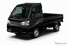【ダイハツ】ハイゼットトラックに特別仕様車キタ━━━━━(゚∀゚)━━━━━!!