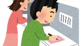 【都知事選】小泉今日子らが投票呼び掛け…「自分の一票なんて…と思ってるなら家族や友達誘って」