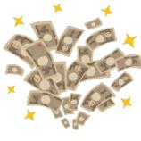 『配当金&株主優待集計(2020年6月)6月は株主優待祭り!』の画像