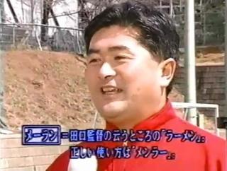 【訃報】サッカー元日本代表GK田口光久氏が死去 「生ダラ」でも活躍