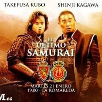 【 画像 】「香川vs久保」のスペイン日本人対決・・・サムライ風のコラ画像が微妙過ぎて話題にw