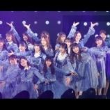 『みなみちゃんが真ん中にいるぅううう!!! かわえええ!!!【乃木坂46】』の画像