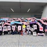 『【乃木坂46】秋元真夏『みなさんの愛を感じられて私はしあわせです・・・』』の画像