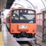 『【201系の日】中央線の201系』の画像