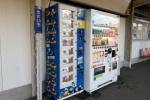 京阪私市駅のホームにあるトーマスオリジナルグッズ自販機に新商品が増えてる!~ラッピング電車の運行も延長されるみたい~