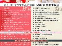 【日向坂46】ももクロメンバーが『アザトカワイイ』を披露!!!!!