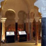 『行った気になる世界遺産 コルドバ歴史地区 カリファルバス』の画像