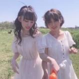 『[イコラブ] 大場花菜「くらえ!しゃぼん玉 攻撃〜〜」』の画像