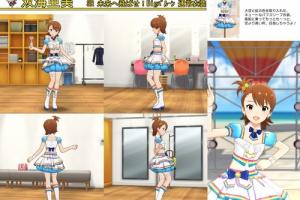 【ミリシタ】「未来へ飛ばせ!Bigバルーン 双海 亜美」衣装紹介