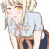 『ラブライブ!虹ヶ咲学園スクールアイドル同好会のワンドロ初参加しました』の画像