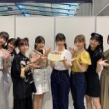『【乃木坂46】掛橋沙耶香が地元時代から普段着でも着ていたチャイナ服がこちらwwwwww』の画像