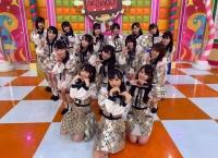 7/9放送のAKBINGOでチーム8の新曲「好きだ 好きだ 好きだ」を披露!