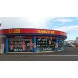 『函館店オープン』の画像