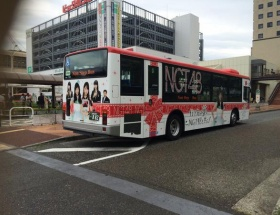 NGT48ラッピングバスが爆誕wwwwwwwwwwwwwwwww