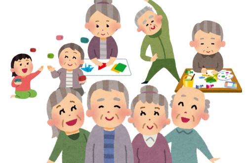 【政治】今の若者の定年は70歳 内閣府が高齢者の定義を「65歳→70歳」に提案のサムネイル画像