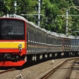 『【6両+4両】205系南武線ナハ7+8編成暫定10連化&埼京線ハエ14編成10連復帰』の画像