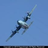 『航空自衛隊 C-130H '14岐阜基地航空祭』の画像