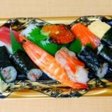 『握り寿司と巻き寿司セット』の画像