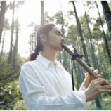 『新春開運講座2008!』の画像